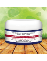 Cranberries body cream