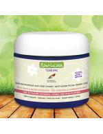 Anti-aging facial repair care (Honey and wild flowers mask)