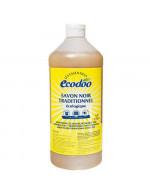 Traditional eco-friendly black soap